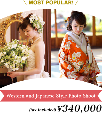 Western and Japanese Style Photo Shoot