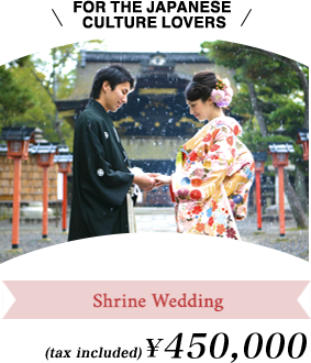 Shrine Wedding